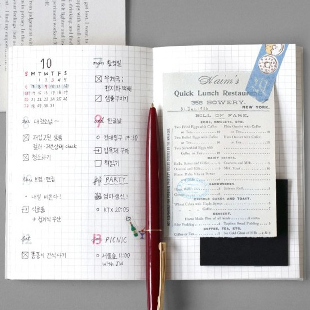 Sewn bound - Pocket sewn bound small grid notebook ver.2