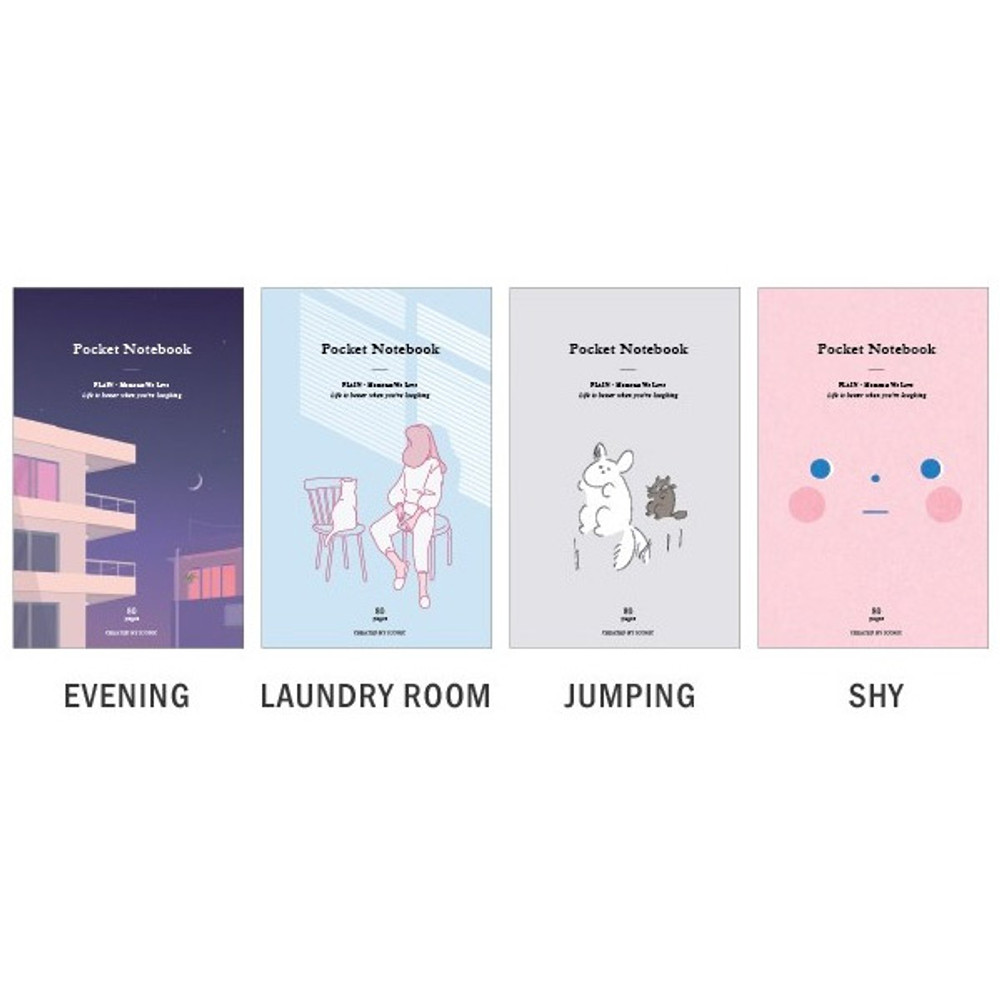 Option - Pocket sewn bound small plain notebook ver.2