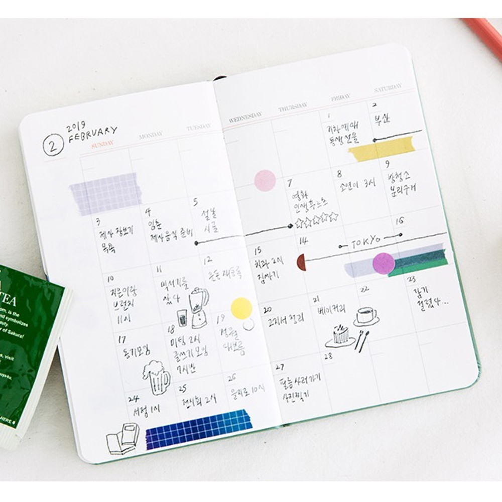 Monthly  - Livework Moment small dateless daily diary planner