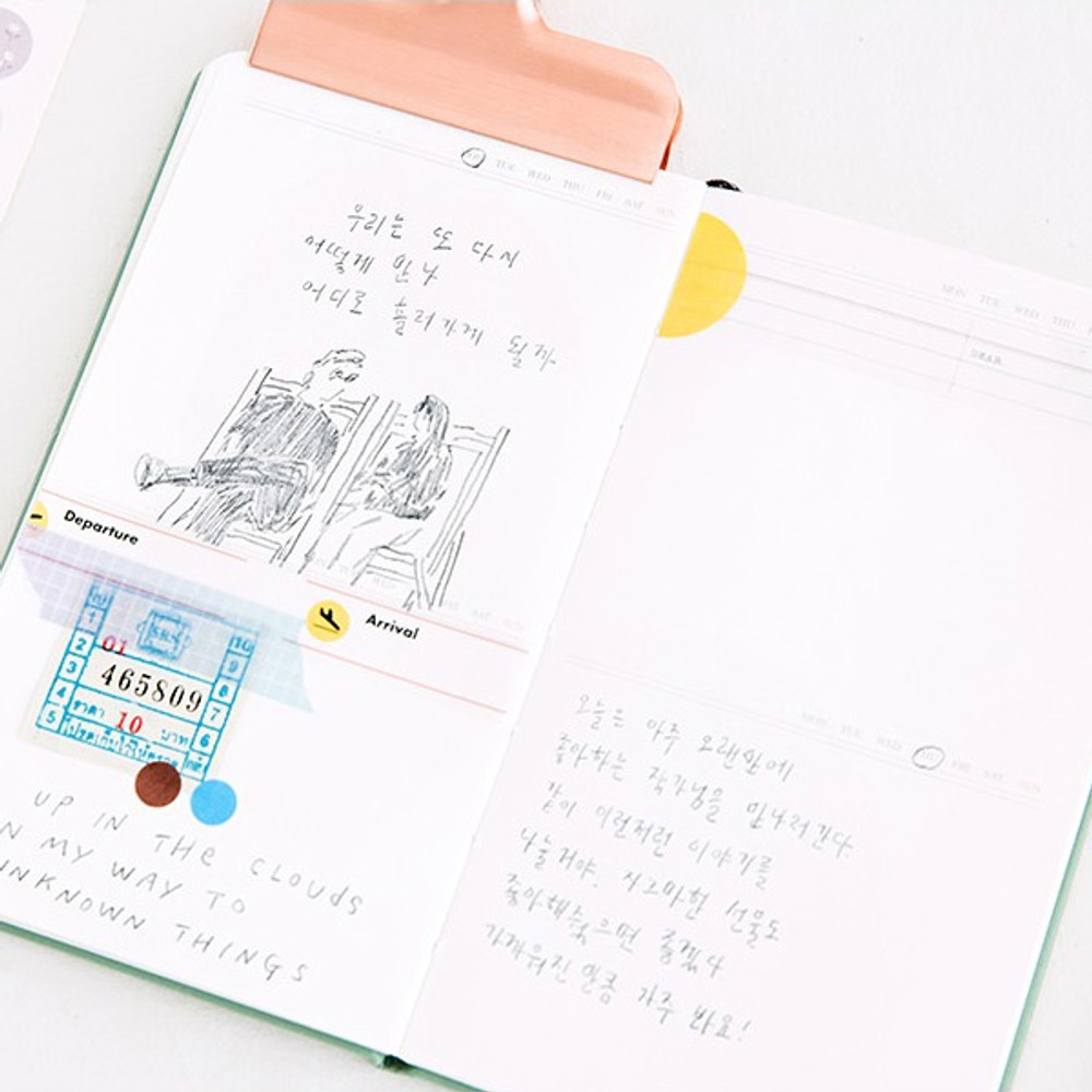 Daily - Livework Moment small dateless daily diary planner