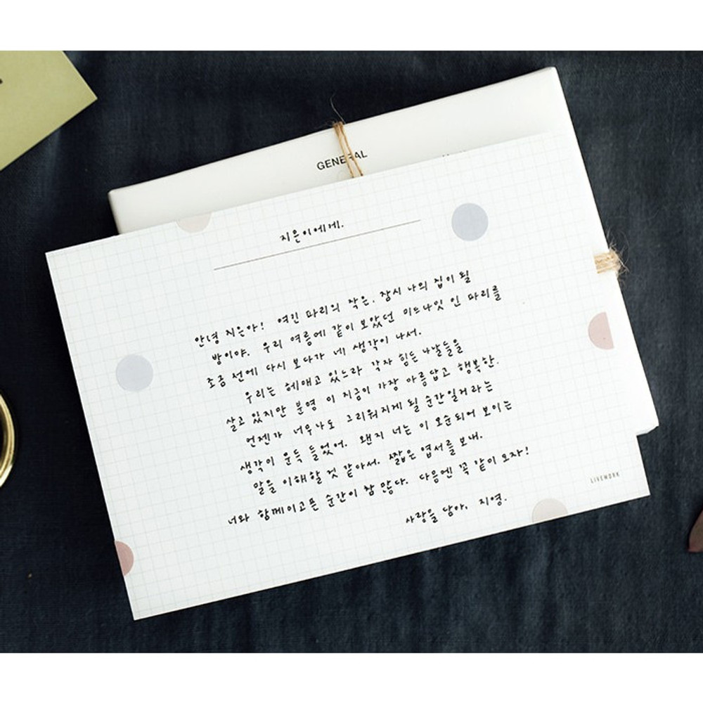 Example of use - Korean poetry postcard and envelope set