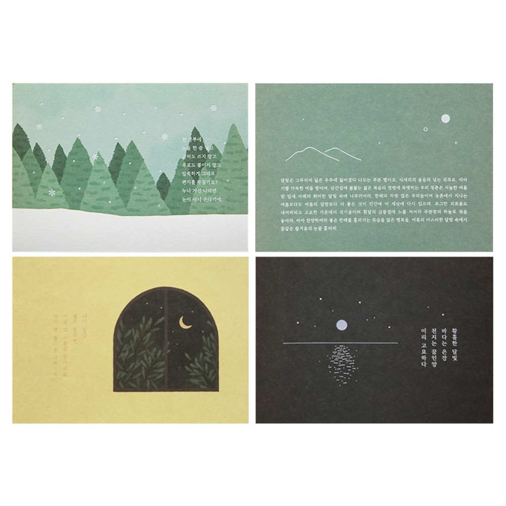 Postcard - Livework Korean poetry postcard and envelope set
