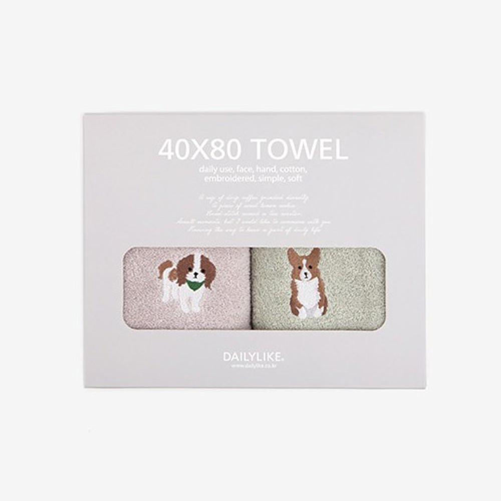 Dailylike Embroidery cotton hand towel set - Dog