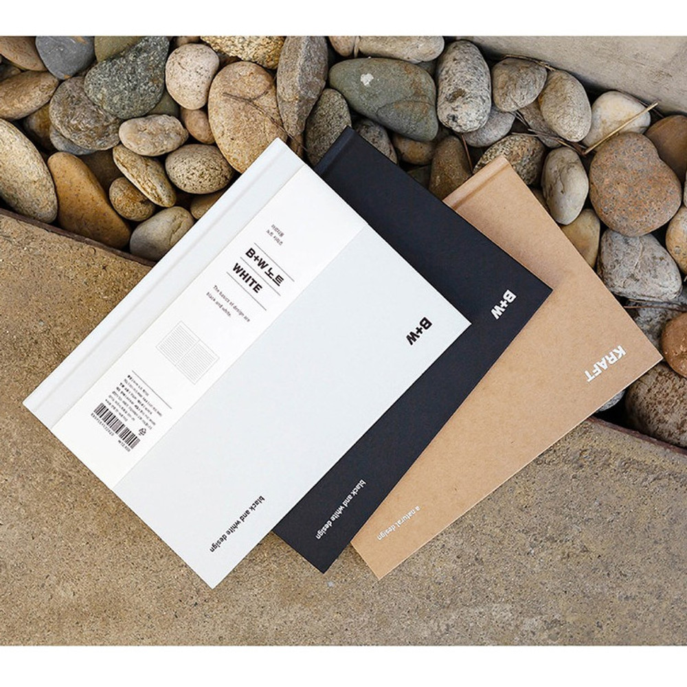 Ardium B+W kraft hardcover lined notebook