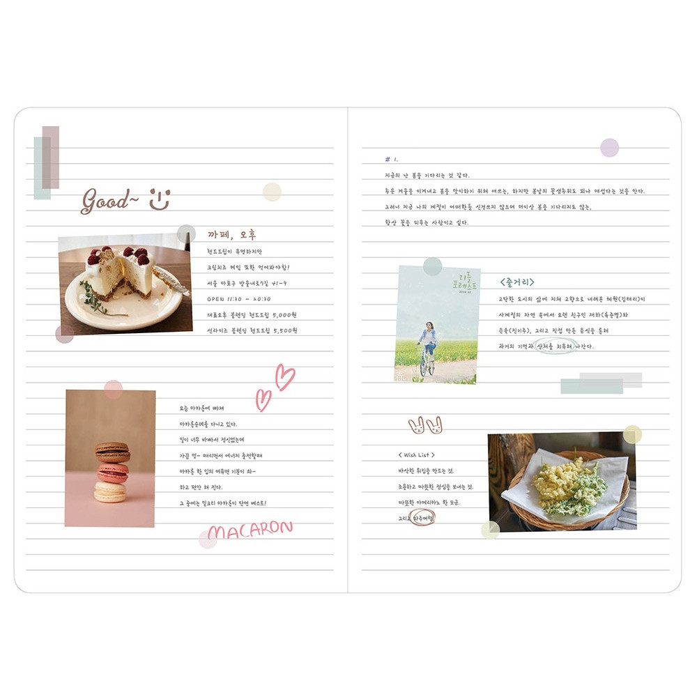 Lined notebook - Ardium Soft pattern large lined school notebook