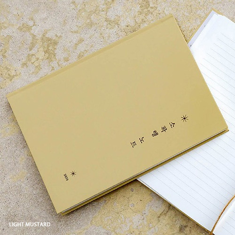 Light mustard - Small but certain happiness hardcover 7.2mm lined notebook
