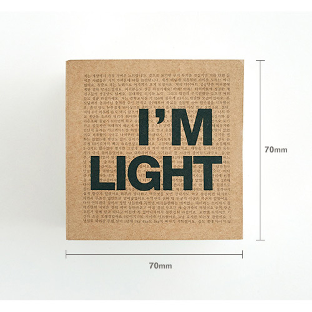 Size of I'm Light block plain notebook