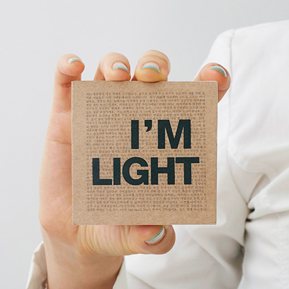 I'm Light block plain notebook