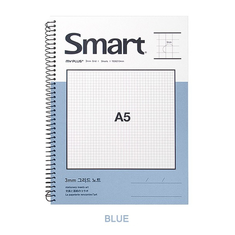 Blue - 2young Smart spiral bound A5 size grid notebook