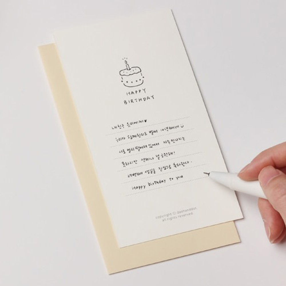 Example of use - Foil accent message card with envelope