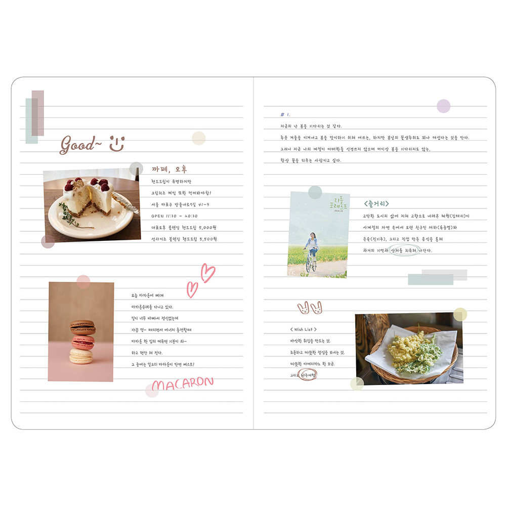 Lined page - Ardium B+W kraft softcover large lined notebook