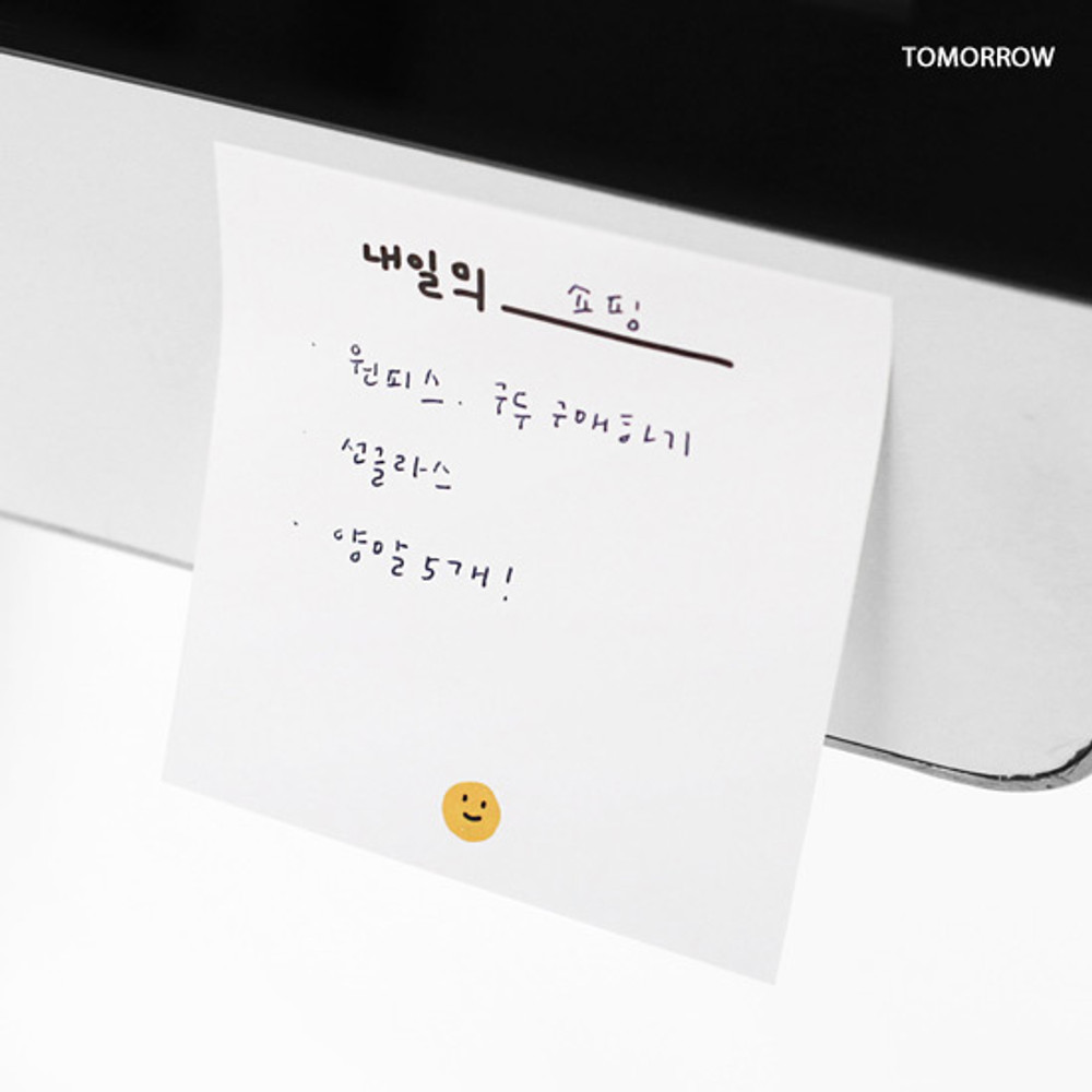 Tomorrow - 2NUL Smile sticky it memo notes notepad