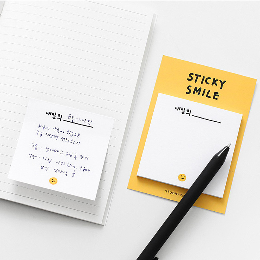 Example of use - 2NUL Smile sticky it memo notes notepad