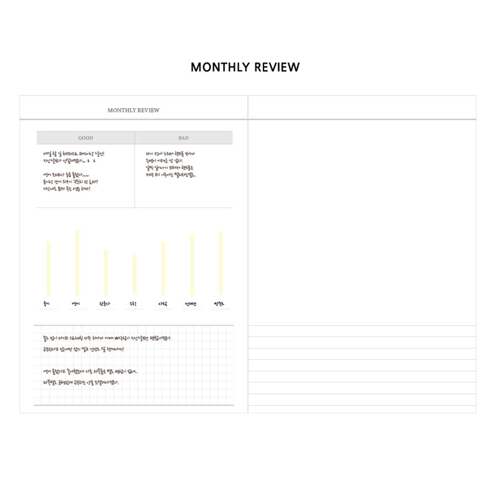 Monthly review - O-CHECK Spring come dateless 6 month study planner