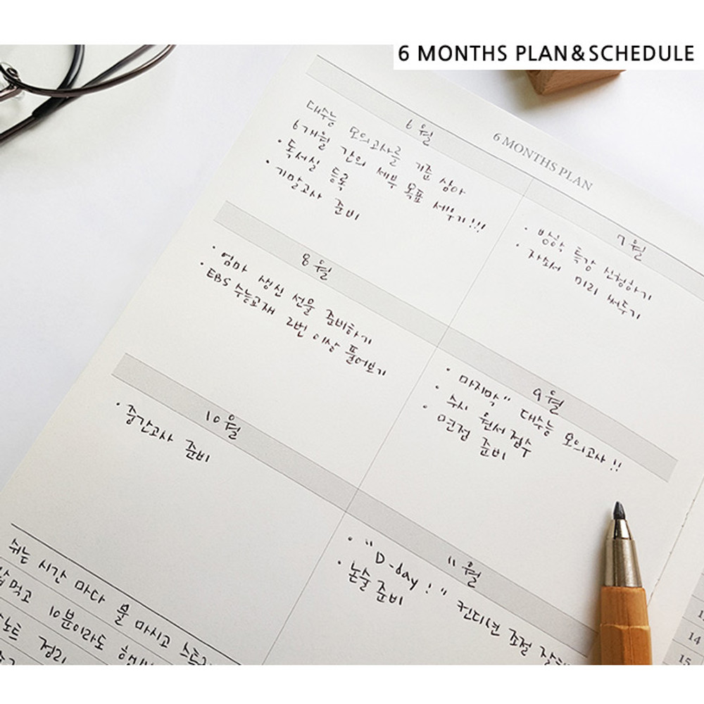 6 months plan & schedule - O-CHECK Spring come dateless 6 month study planner
