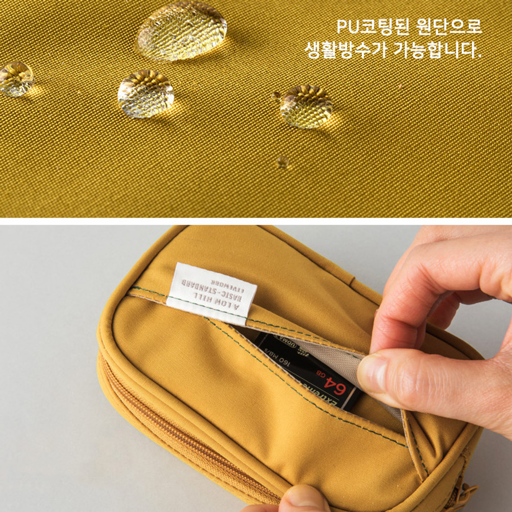 Front pocket - A low hill basic pocket camera zipper pouch case ver5