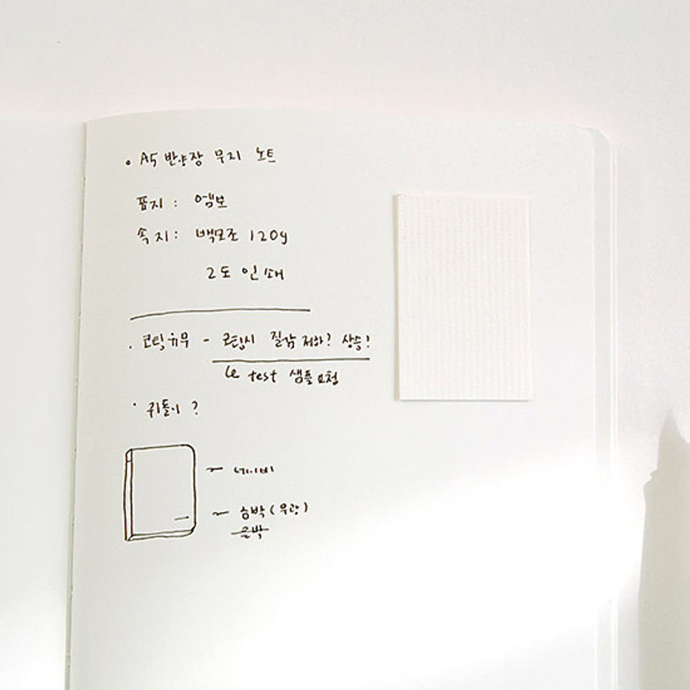 Example of use - Simple W A5 plain soft cover notebook