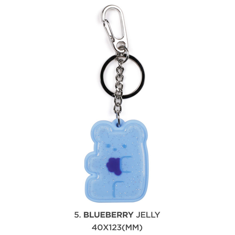 05 blueberry jelly - 90s coolkids party epoxy keyring keychain
