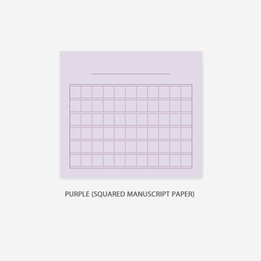 Squared manuscript paper- purple - PAPERIAN Lifepad small writing memo notepad
