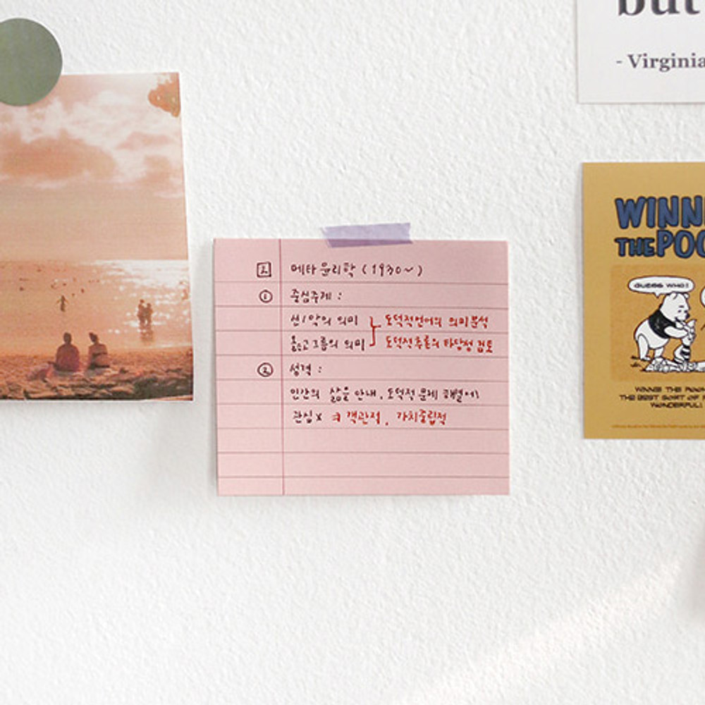 Example of use - PAPERIAN Lifepad small writing memo notepad