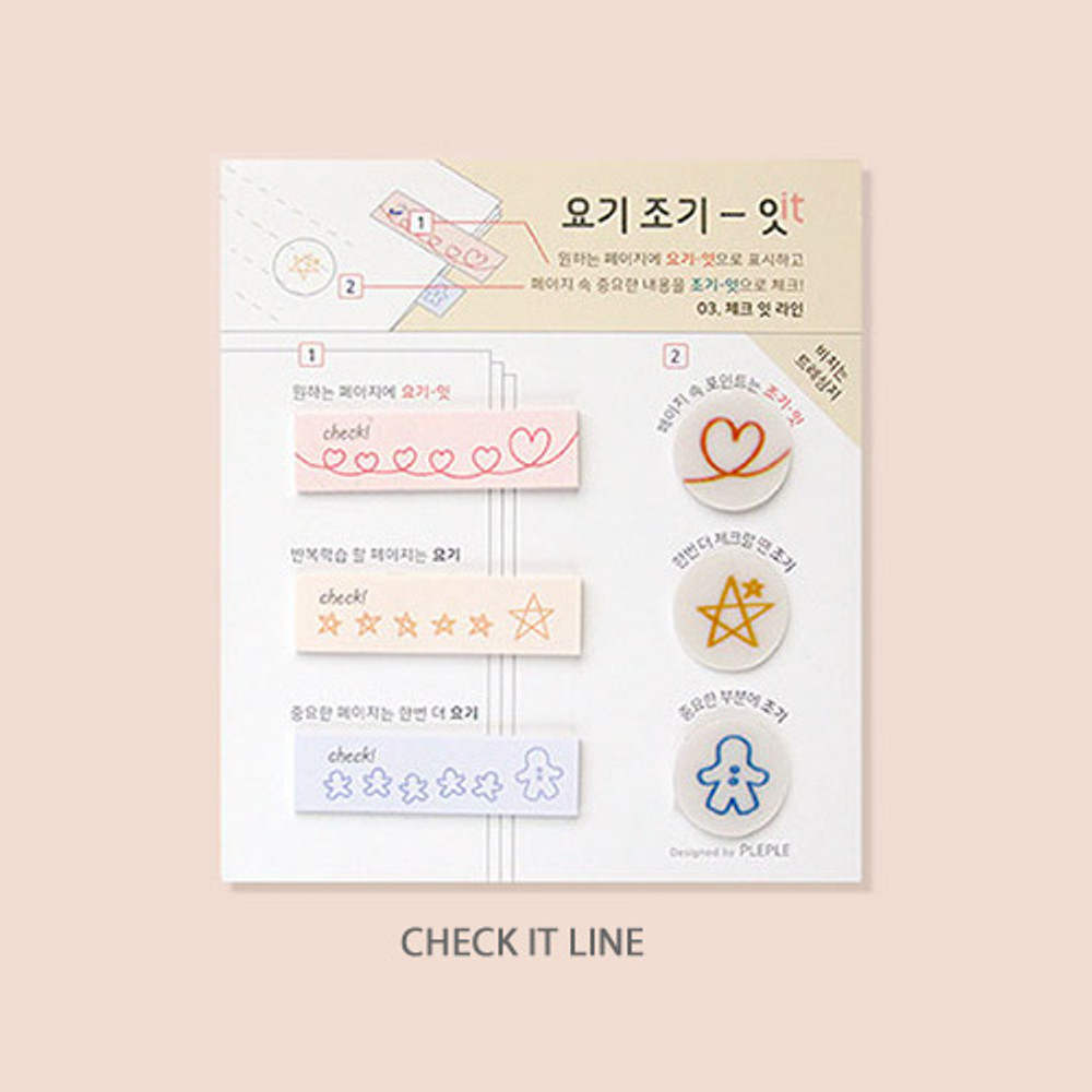 Check it line - PLEPLE Simple and basic sticky it bookmark memo notepad set