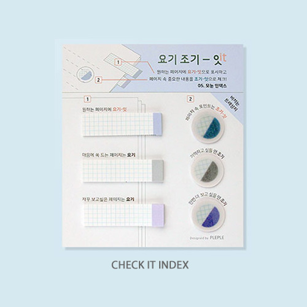 Grid index - PLEPLE Simple and basic sticky it bookmark memo notepad set