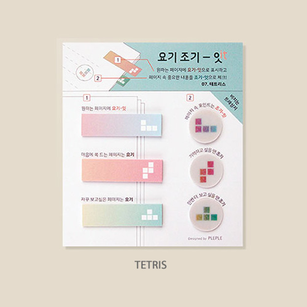Tetris - PLEPLE illustration sticky it bookmark memo notepad set