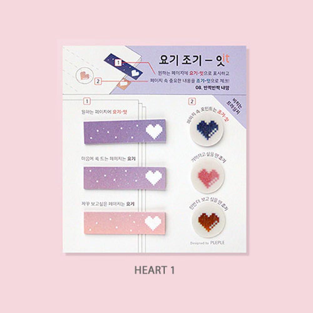 Heart 1 - PLEPLE illustration sticky it bookmark memo notepad set