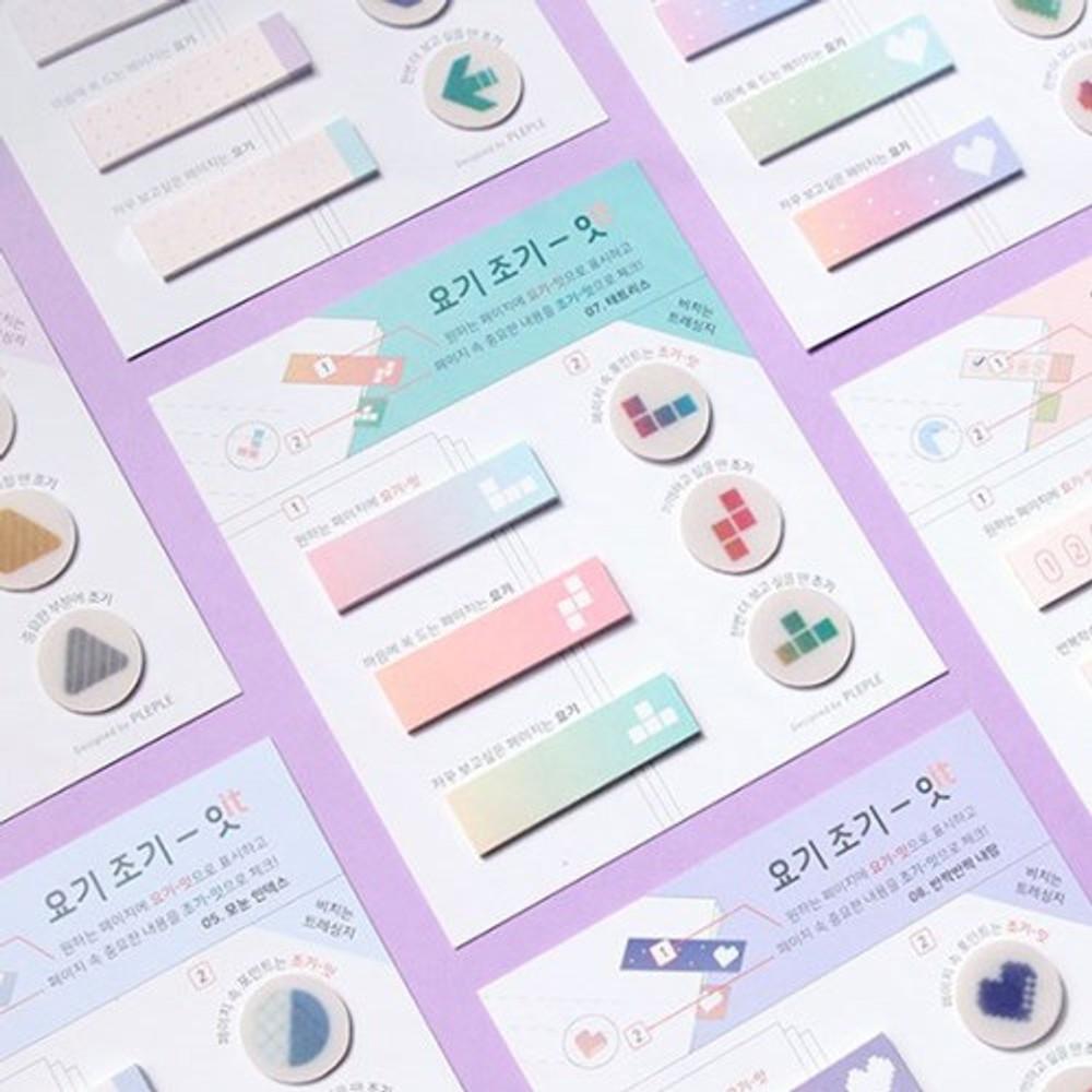 PLEPLE illustration sticky it bookmark memo notepad set