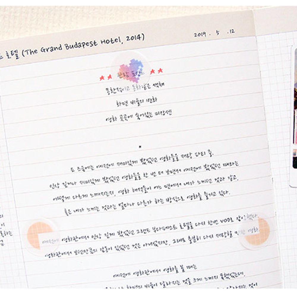 Example of use - PLEPLE illustration sticky it bookmark memo notepad set
