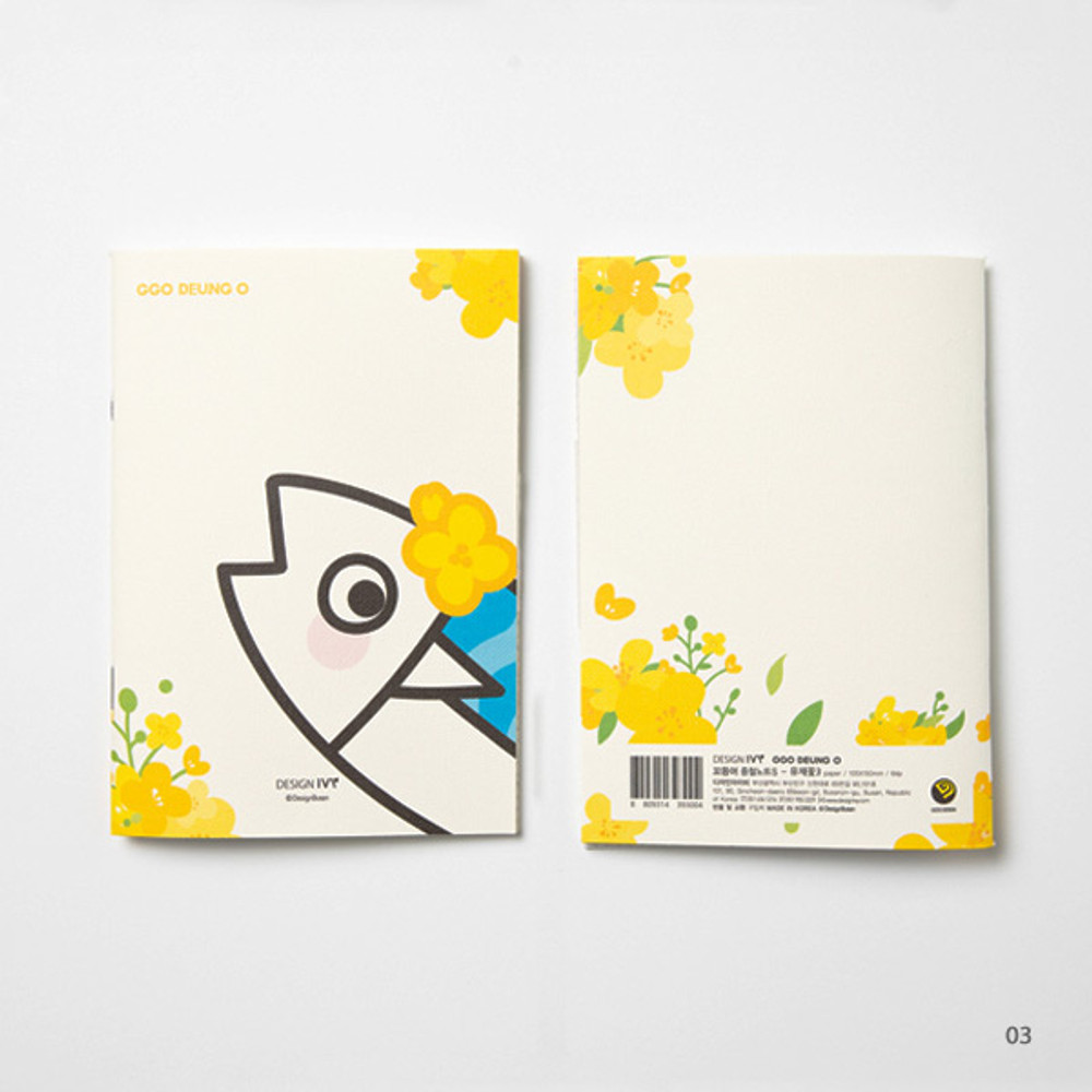 03 - DESIGN IVY Ggo deung o flower small grid and lined notebook