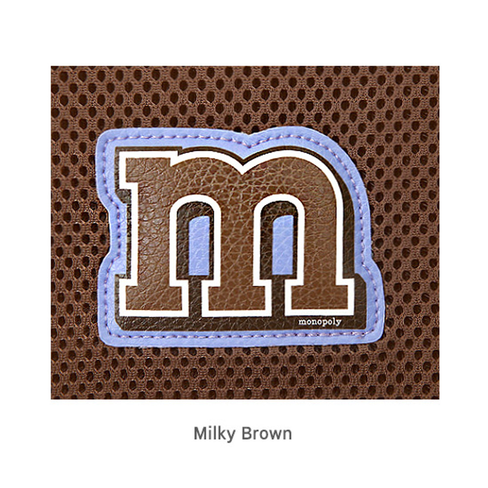 Milky brown - Monopoly Airmesh 15 inches laptop case pouch bag