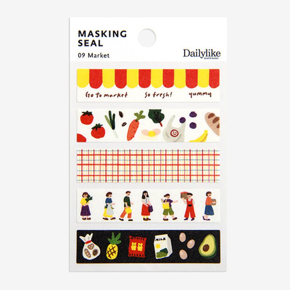 Dailylike Market masking seal paper deco sticker 4 sheets set