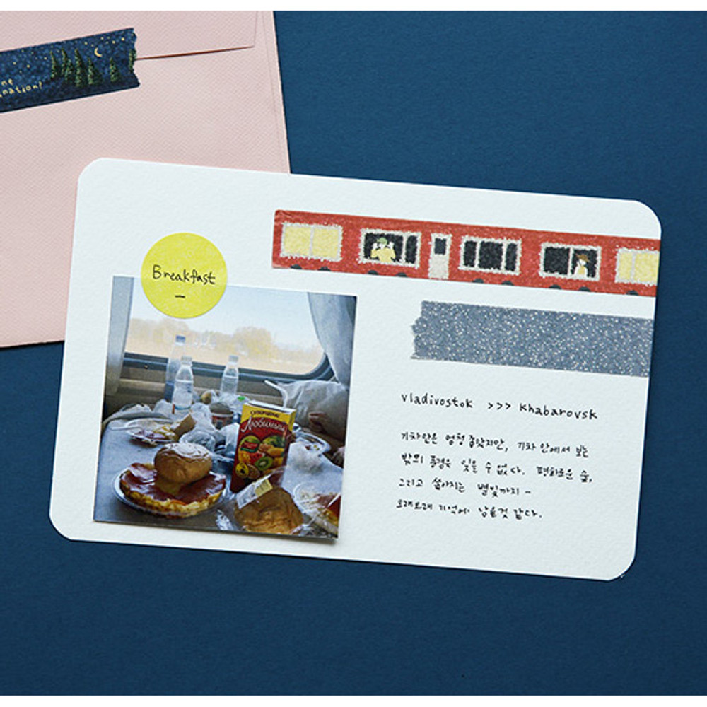 Example of use - Dailylike Train single roll paper deco masking tape