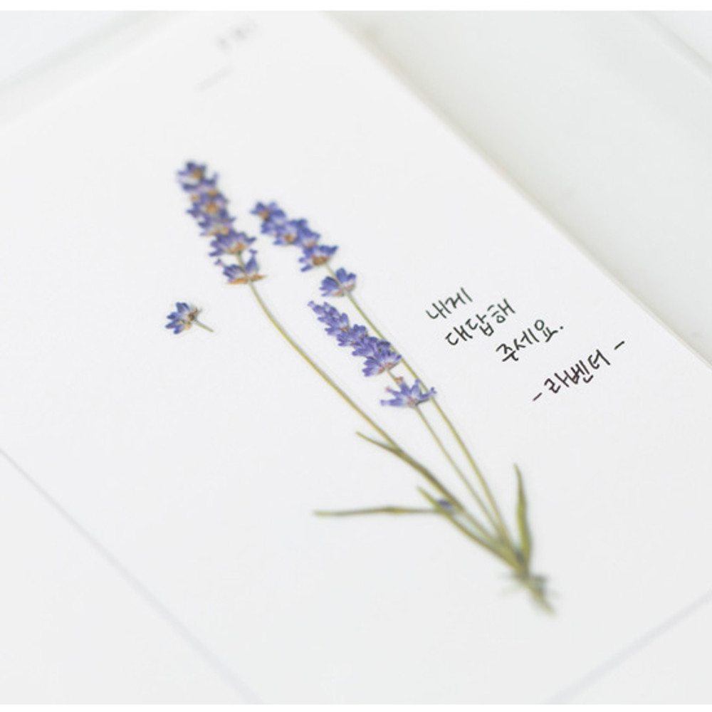 Example of use - Appree Lavender press flower deco sticker