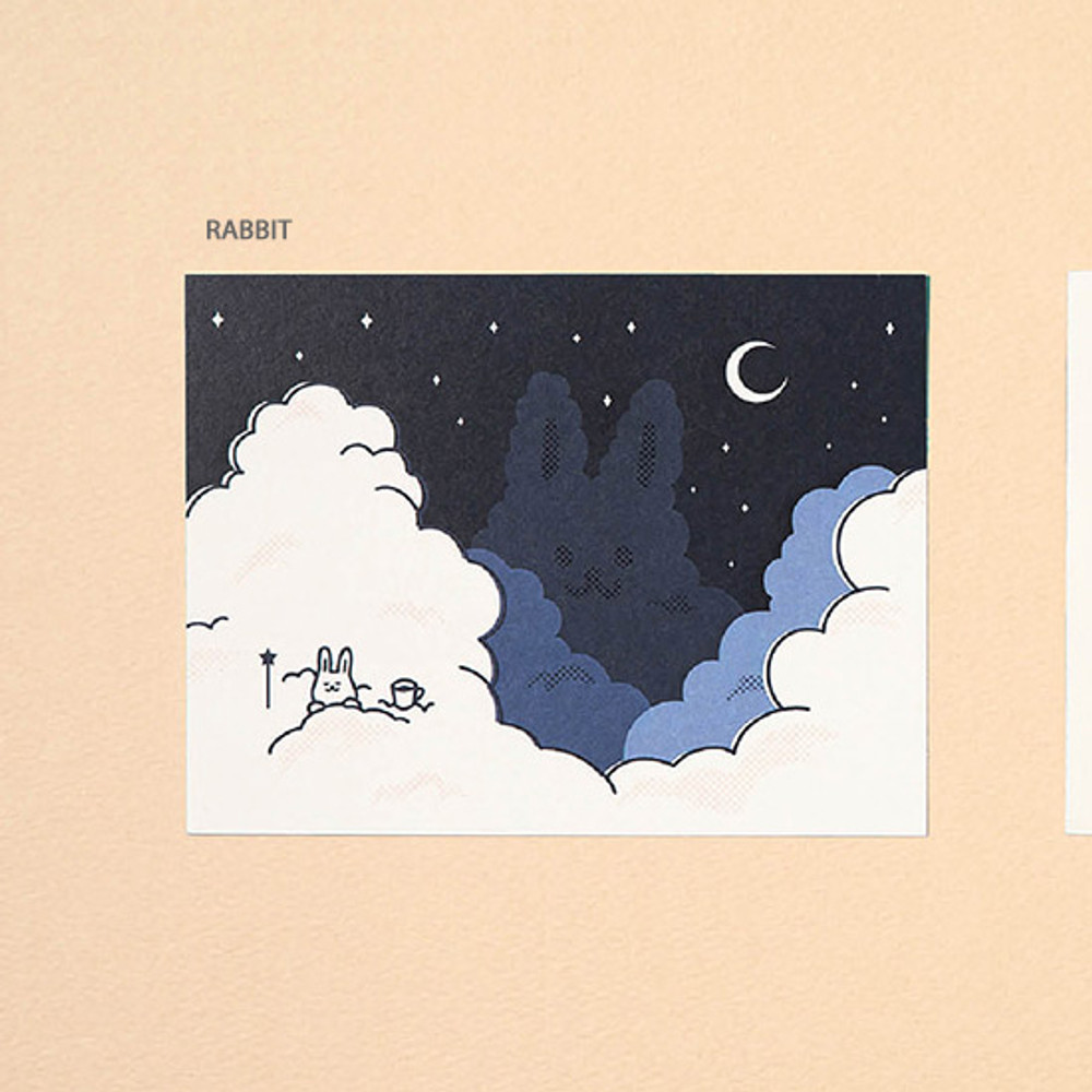 Rabbit - Ardium Cute virus message postcard