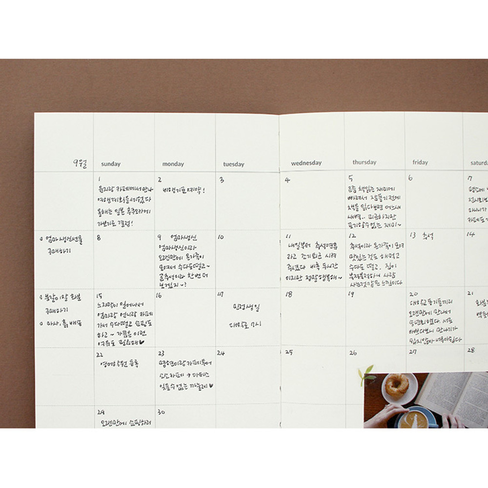 Monthly plan - Indigo 6 Months dateless weekly diary planner