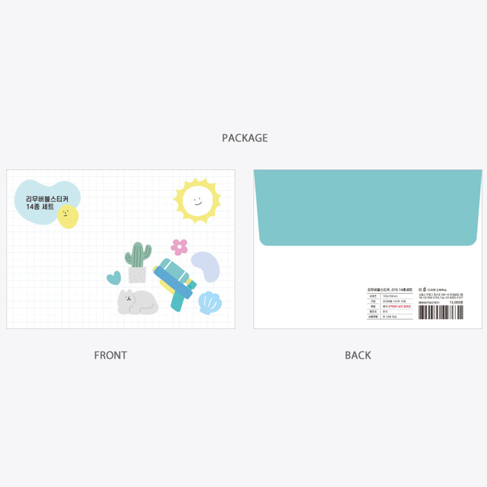 Package - Rihoon Removable 14 sheets sticker set