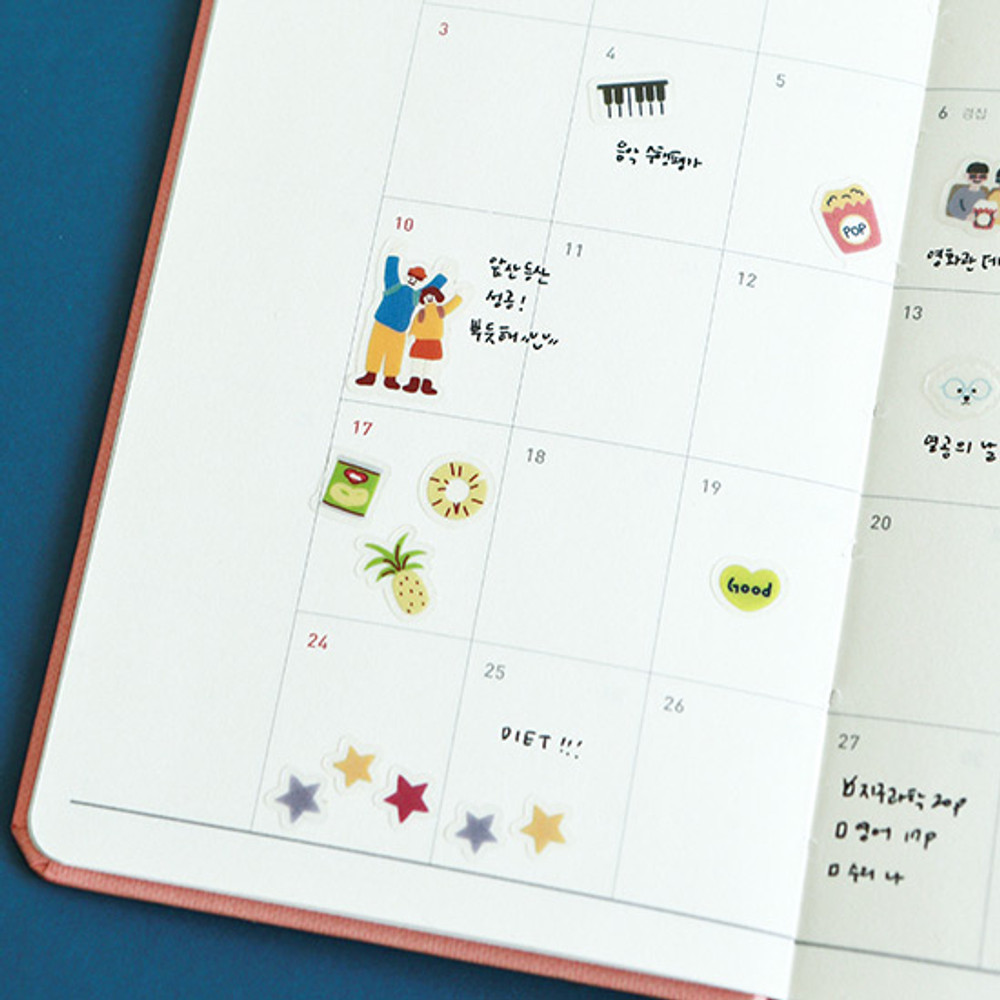 Example of use - Dailylike Travel PVC cute seal sticker for the diary