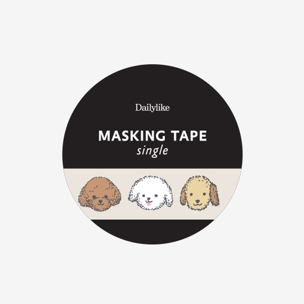 Package of Dailylike Friendly puppy single roll paper masking tape
