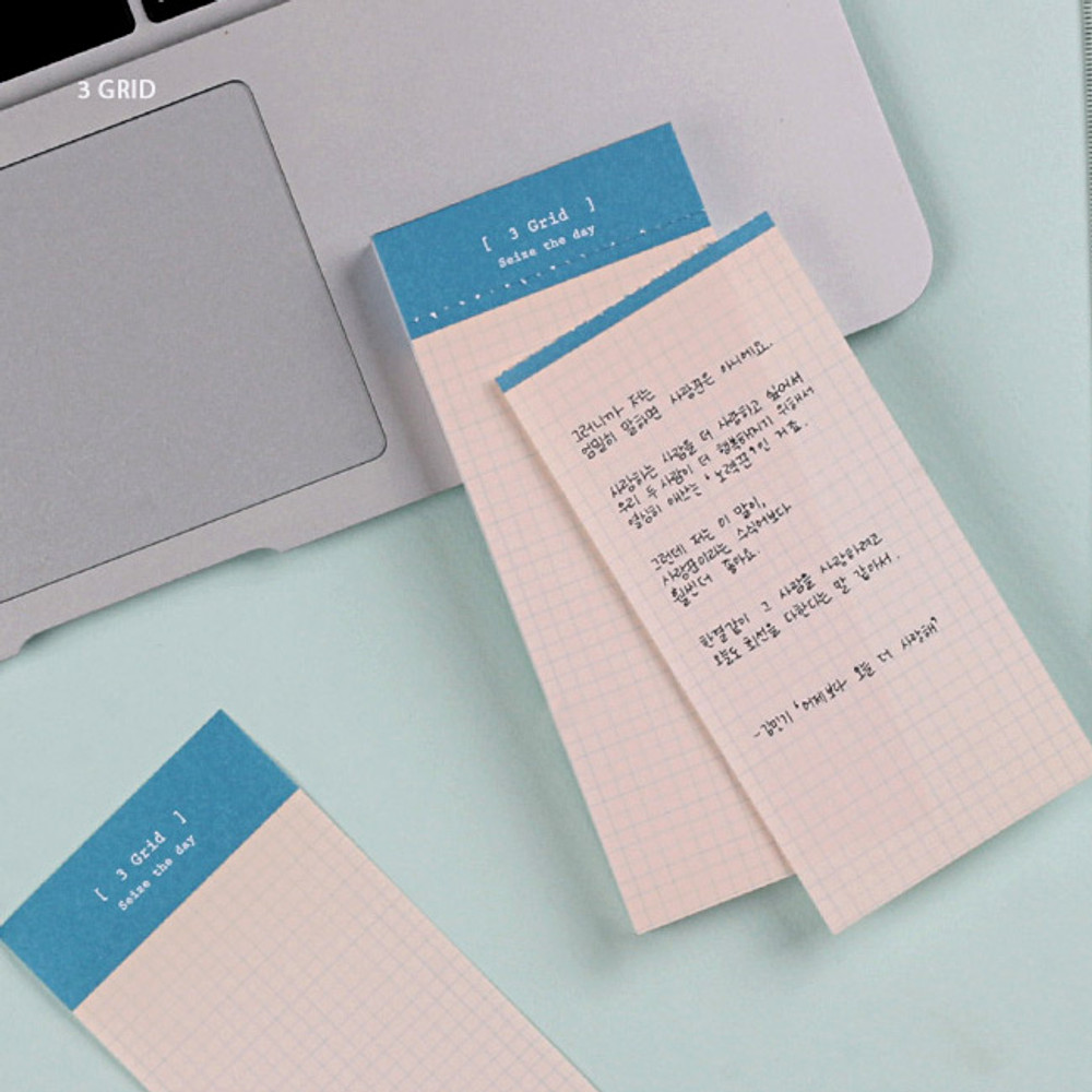 3 Grid - Wanna This Seize the day basic memo notepad