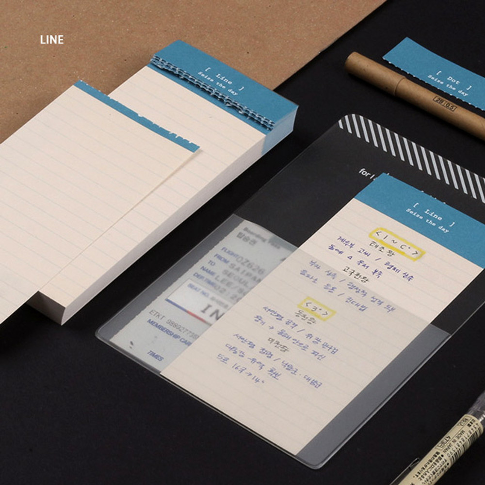 Line - Wanna This Seize the day basic memo notepad