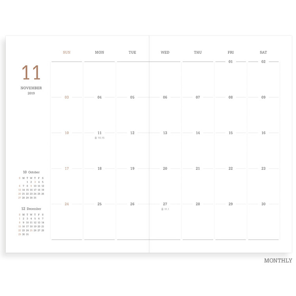 Monthly plan - Indigo 2020 Official soft dated weekly planner notebook