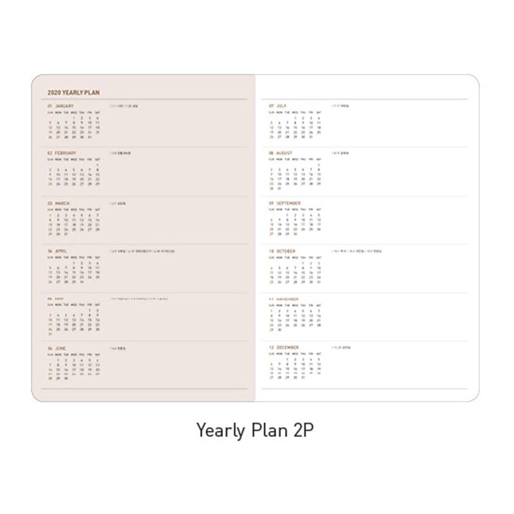 Yearly plan - Ardium 2020 dated monthly planner scheduler