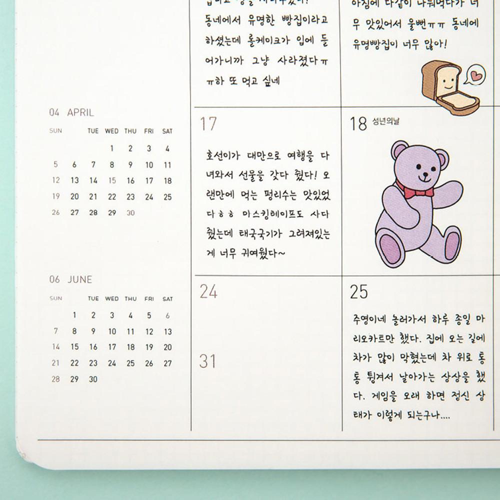 Monthly plan - Ardium 2020 dated monthly planner scheduler