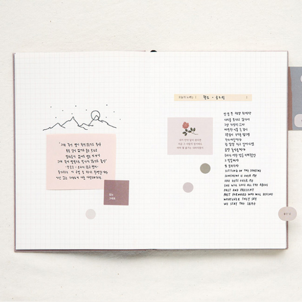 Usage example - Livework Korean poetry large hardcover lined grid notebook