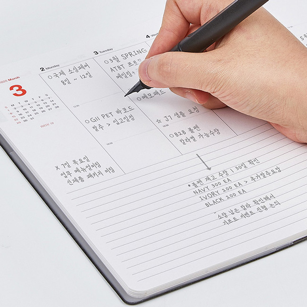 Antenna Shop 2020 Table talk A5 dated weekly diary planner