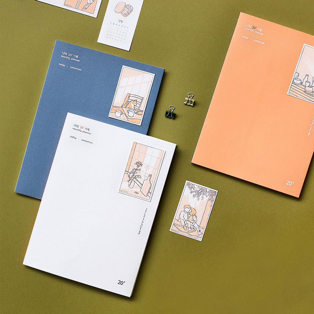 Wanna This My 20 illustration large dated monthly planner