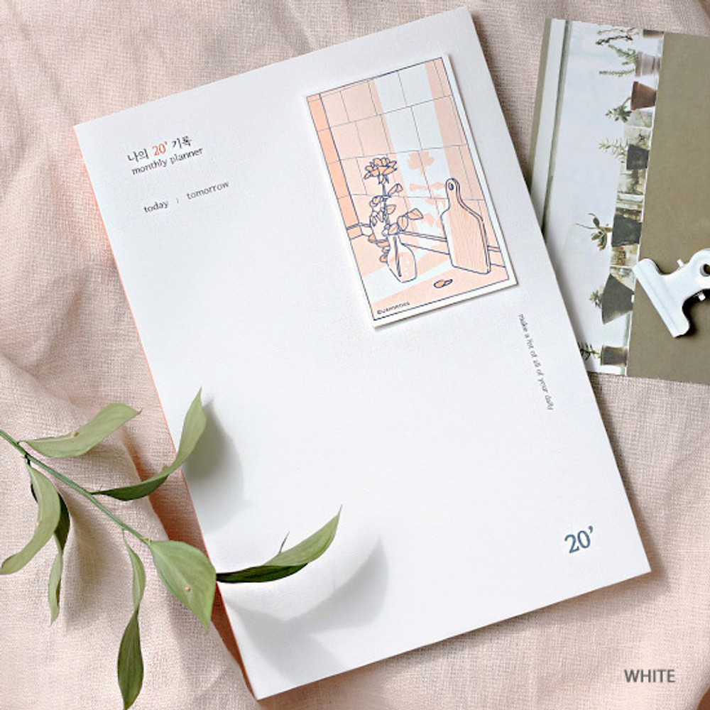 White - Wanna This My 20 illustration large dated monthly planner