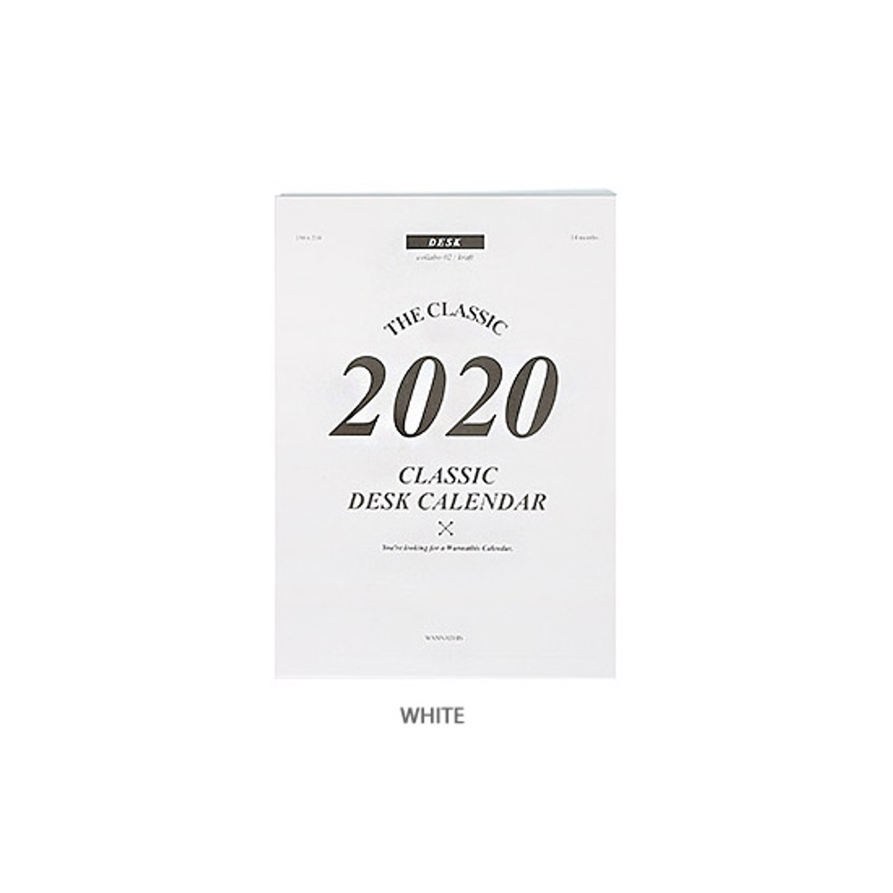 White - Wanna This 2020 Classic monthly calendar sheets